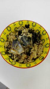 食物繊維たっぷりアジの炊き込みご飯